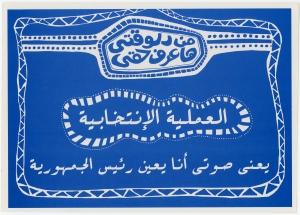 2011_egypt_001