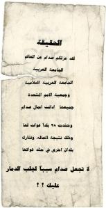 paper_bullet_001b